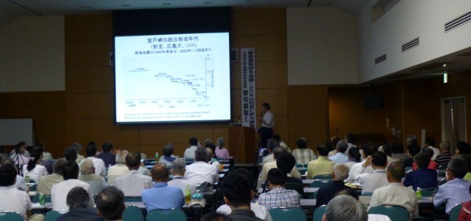 慶長豊予地震は中央構造線と連動の可能性