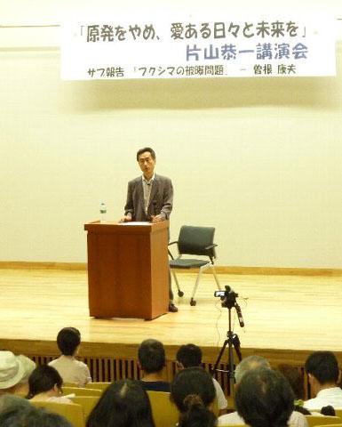 片山恭一講演会 「原発は人間・文学と真っ向対立する」