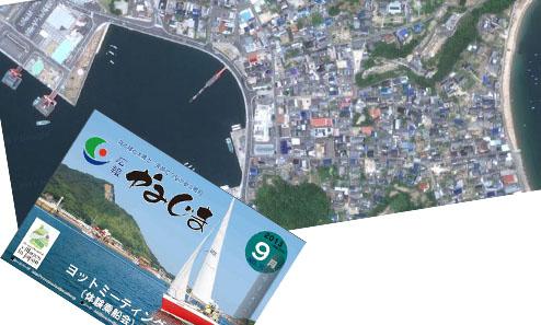 上島町で伊方原発再稼働認めないこと求める意見書