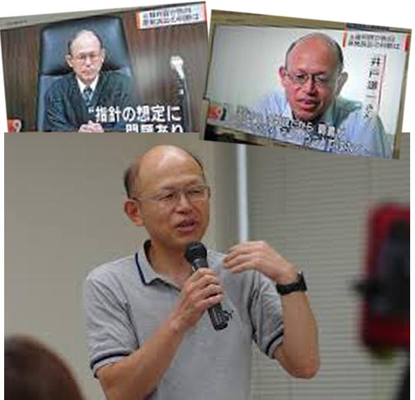 2006年に原発運転差止判決した井戸謙一さんの講演会