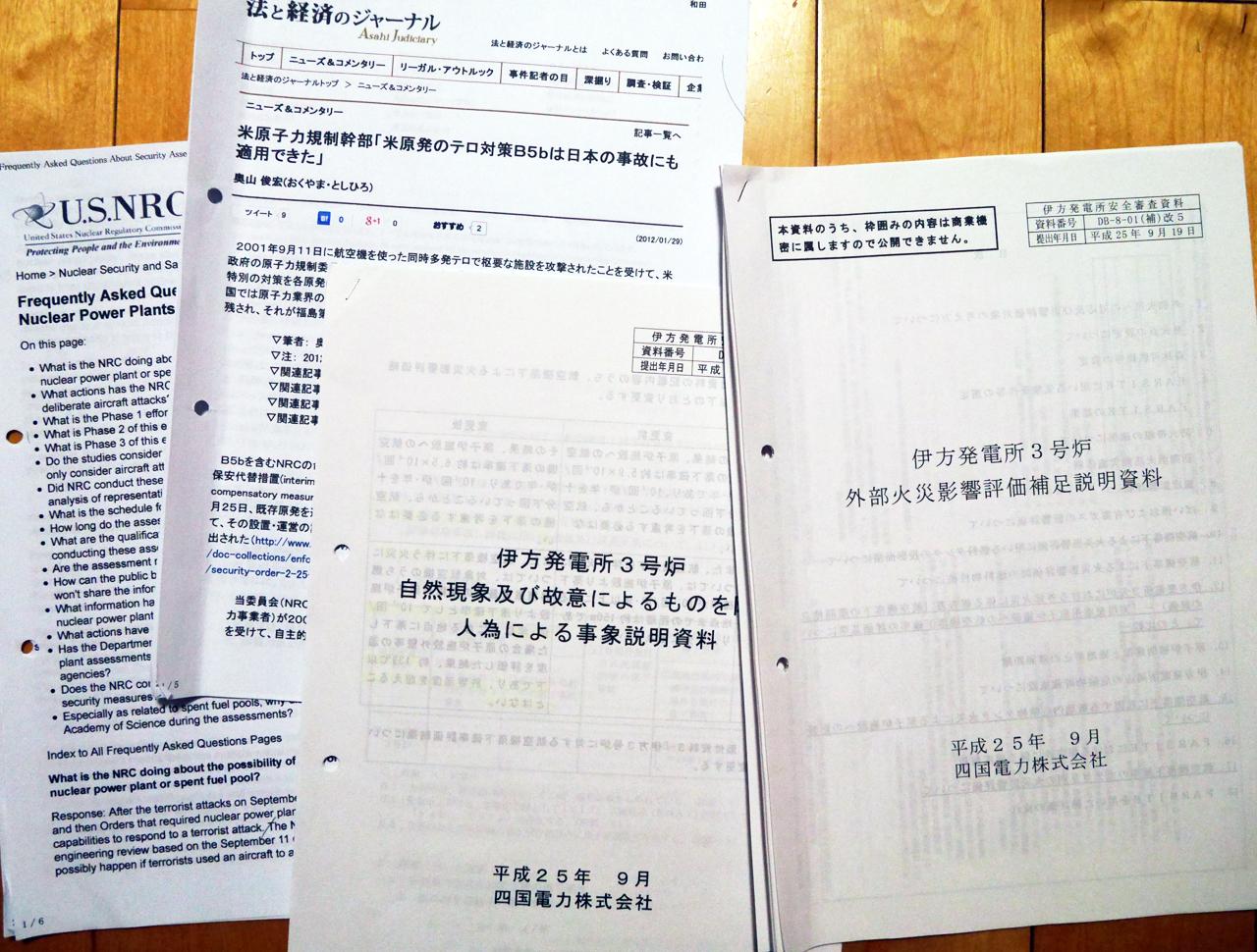 県へ申し入れ・航空機衝突問題と原子力安全対策推進監の態度で