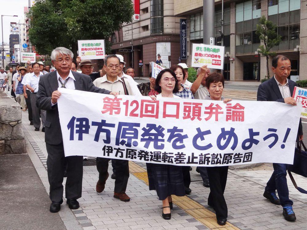 第12回口頭弁論で森瀧さん遠藤さんが陳述