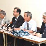 伊方仮処分(松山)で私たちの弁護団が反論書を提出