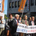 緊急報告:高松高裁抗告審 原発稼働を容認