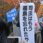 ご一読を。草薙事務局長挨拶           「悲しむべき国策加担決定」