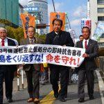 伊方3号機の運転差止仮処分の抗告審 11月15日に決定書交付  高松高裁から通知