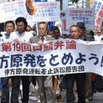 7月4日、伊方原発運転差止訴訟(本訴)が3年振りに再開!