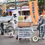 7月の伊方原発いらん!! 市駅前アクション報告