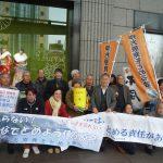 「とめたまま廃炉に」と、松山市駅前で宣伝行動