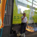 伊方原発の定検再開に抗議