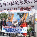 第23回口頭弁論の報告 原発事故の被害の甚大性・深刻性  福島が物語る