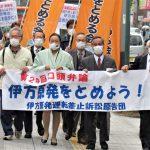 第24回口頭弁論の報告  福島事故から10年、地震源に立地の伊方原発を厳しく問う